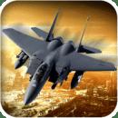 现代空战模拟