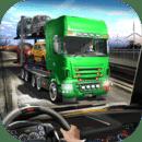 越野车运输卡车
