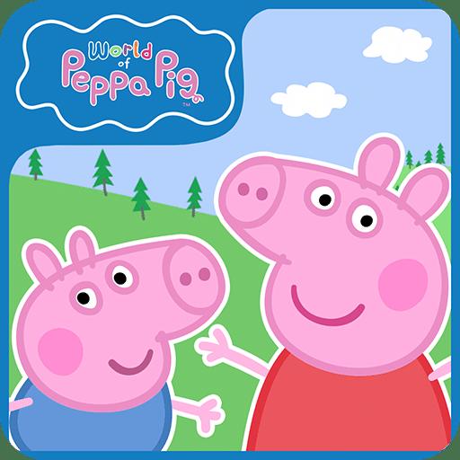 小猪佩奇的世界