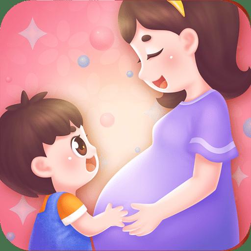 妈妈生宝宝