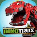 Dinotrux:开始建造吧!