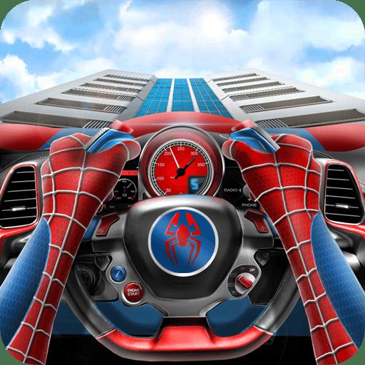蜘蛛侠战车