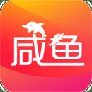 咸鱼app
