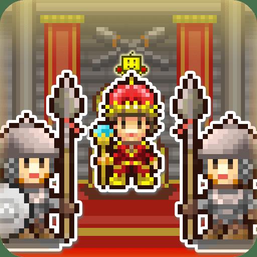 王都創世物語