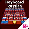 键盘俄罗斯
