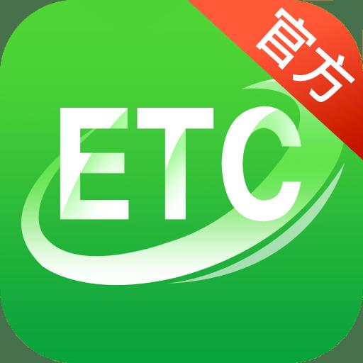高速ETC