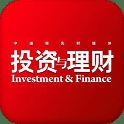 投资与理财