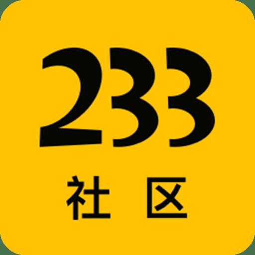 233社区