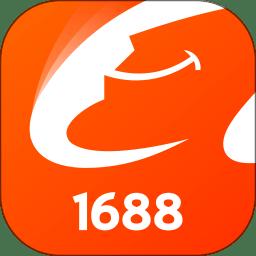 阿里巴巴1688批发