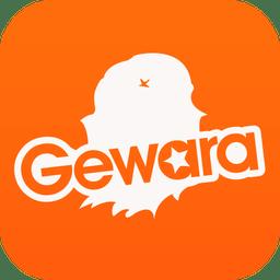 格瓦拉生活