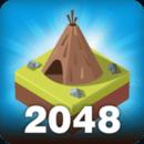 2048时代