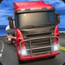 欧洲卡车模驾驶拟器2018年 - Truck Driver Simulator