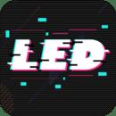LED灯牌显示屏