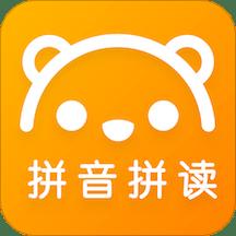 儿童汉语拼音字母发音点读学习