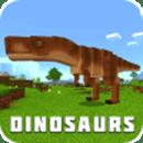 侏罗纪工艺世界Peta Dinosaurus untuk MCPE
