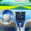 驾驶汽车模拟器