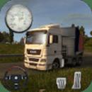 Heavy Big Truck Driving Simulator 3D