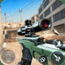 Scum Killing: Target Siege Shooting Game
