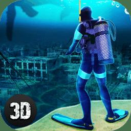 水下生存模擬2