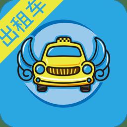 飞嘀司机出租车
