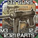 3D枪械拆解2