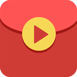 红包视频(领现金)