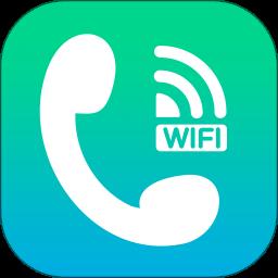 免费wifi电话
