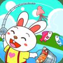 儿童捕鱼游戏