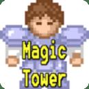 魔塔 1.12 (Magic Tower)