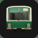 列车模拟2
