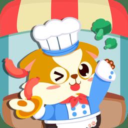 儿童小厨房游戏