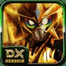 Masked Rider DX : Henshin belt for tokusatsu