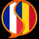法国罗马尼亚词典