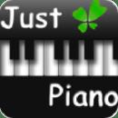 極品鋼琴 Just Piano