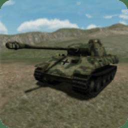 3D 坦克多战场