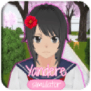 Yandere Simulator Game