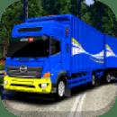 Truck Gandeng Simulator
