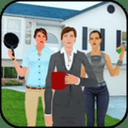 虚拟姐妹家庭模拟器
