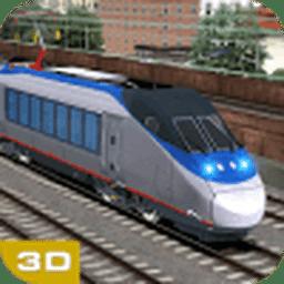 模擬火車鐵路驅動器