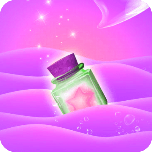 奇遇漂流瓶