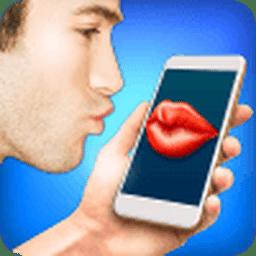 接吻模拟器