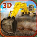 砂挖掘模拟器3D