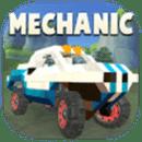 Mechanic Sandbox