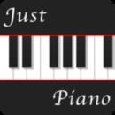 極品鋼琴2