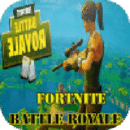 FORTNITE BATTLE OF ROYALE