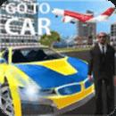Go To Car