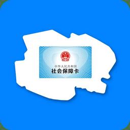 青海人社通