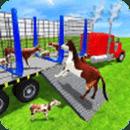 动物园 动物 转运 卡车 3D 游戏