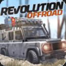 Revolution Offroad