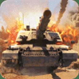 坦克冲击 完美版